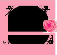 元タカラジェンヌ主催 レッスン&レンタルスタジオ STUDIO優菜